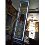 Rectangular LED Mirror