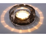 LED Smoky Downlight